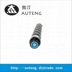 NPG52/GPR36/C-EXV34兼容彩粉 青色碳粉盒适用于佳能IR ADVANCE C2020