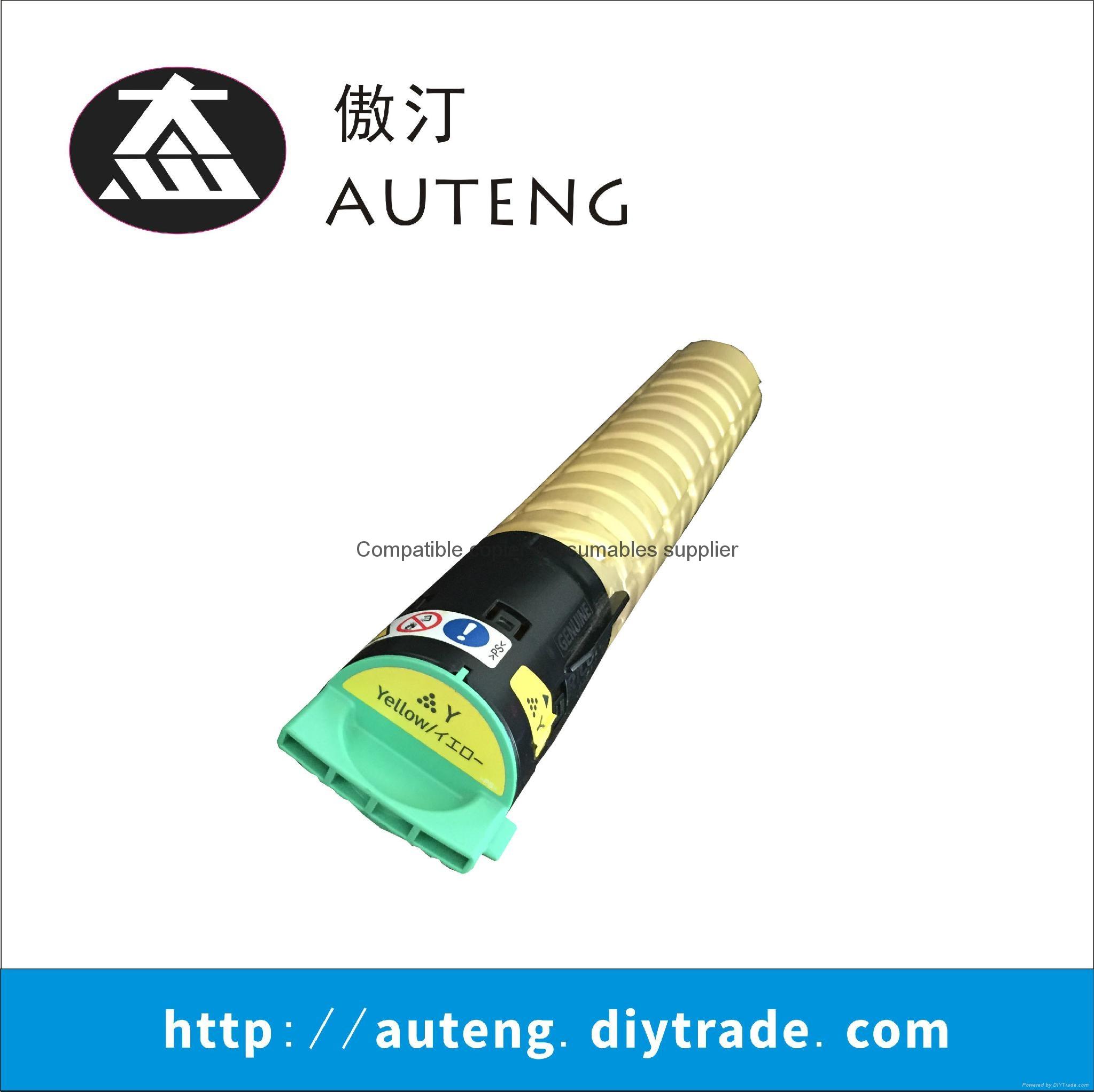 理光MP C2550C型兼容彩粉 135G黃色墨粉 適用於MP C2530,MP C2550 1