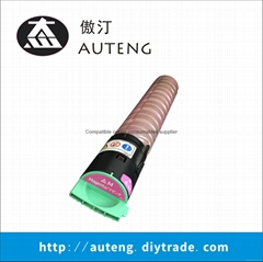 理光MP C2550C型兼容彩粉 135G品紅色墨粉 適用於MP C2530,MP C2550