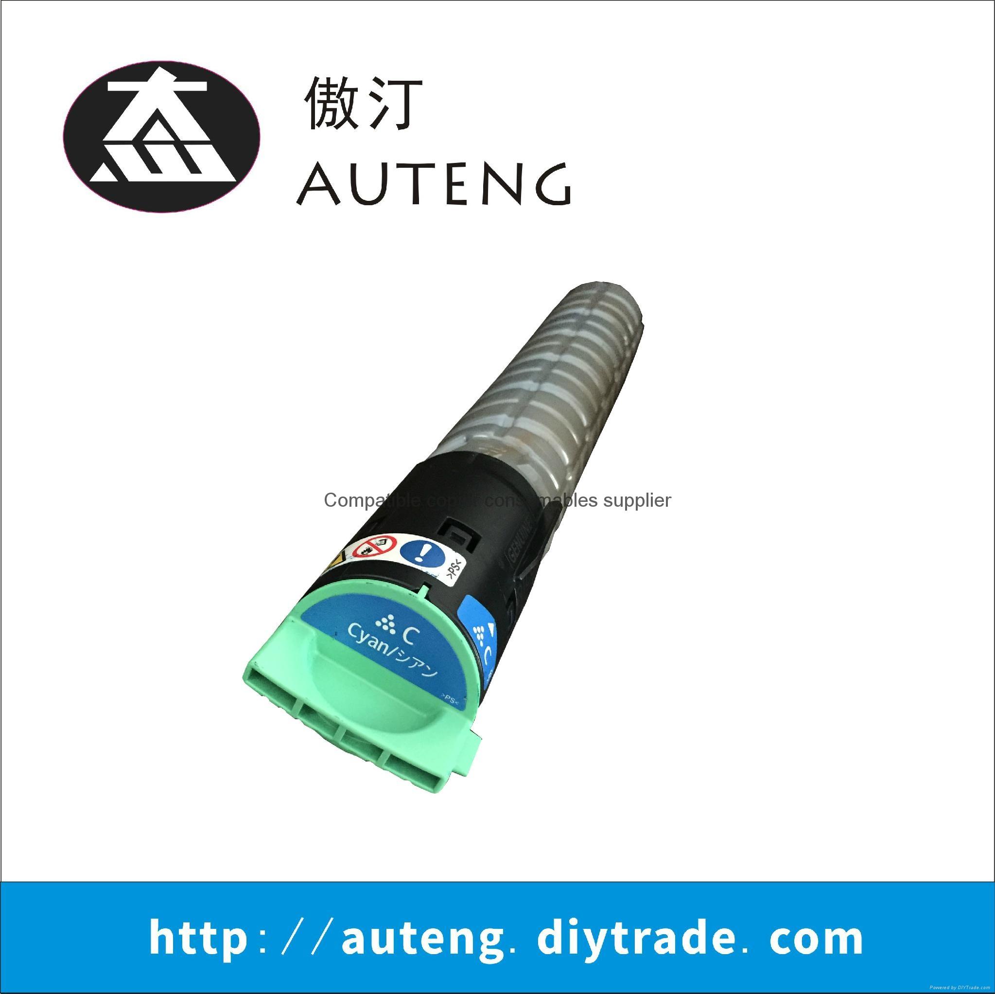 理光MP C2550C型兼容彩粉 135G青色墨粉 適用於MP C2530,MP C2550 1