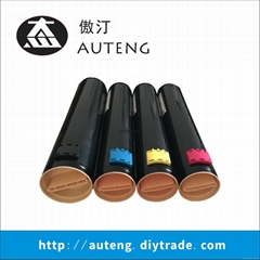Compatible color toner cartridge for Fuji Xerox DocuCentre-II C2200,C3300,C4300