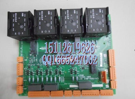 专业维修通力变频器驱动板KM713930G01 4