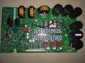 专业维修通力电梯变频器V3F 16L 5