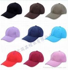 批发纯棉空白帽子