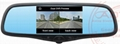 Rear view mirror dvr monitor with dual