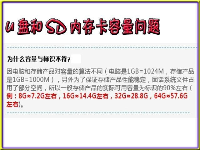 内存卡SD手机储存卡 5
