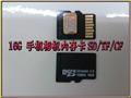 内存卡SD手机储存卡 1