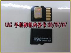 內存卡SD手機儲存卡