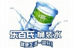 鄭州樂百氏桶裝水