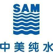 鄭州中美桶裝水