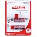 AA USB Battery 1.2V 1450mAh USB Cell,