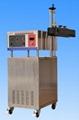 供应隧道式电磁感应铝箔封口机