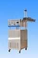 供应双风扇双散热器铝箔封口机