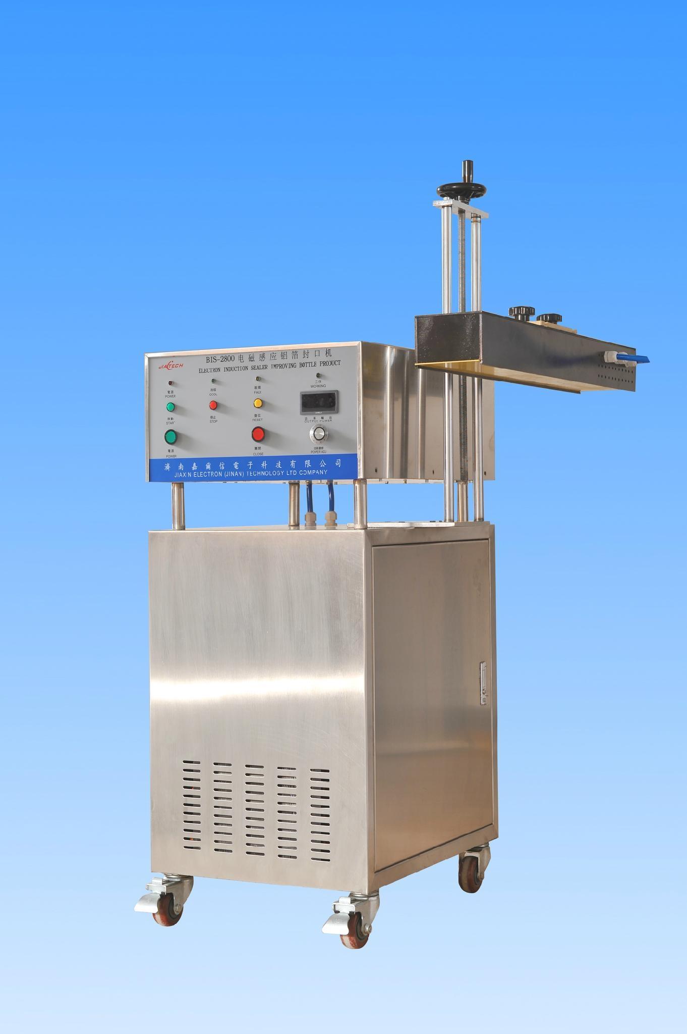 供应双风扇双散热器铝箔封口机 5