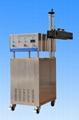 强化内循环水冷却铝箔封口机