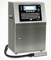 日本KGK香油专用小字符喷码机