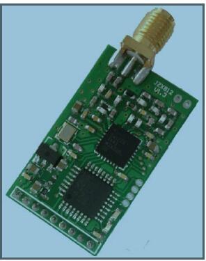 1278方案5KM无线数传模块 1