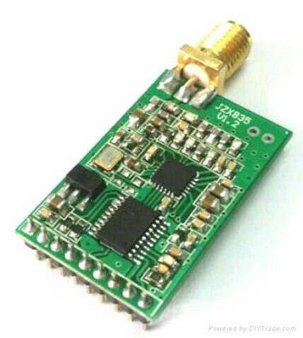 JZX835多功能无线数传模块 1