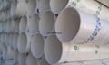 供應PVC排水管