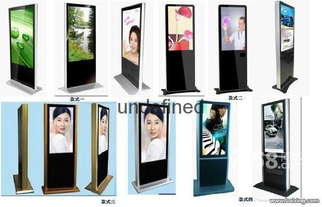 廠家直銷7到108寸液晶廣告機拼接屏 2