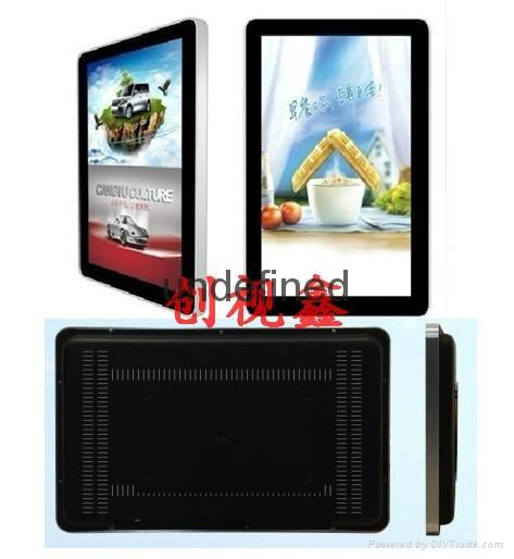 廠家直銷7到108寸液晶廣告機拼接屏 3