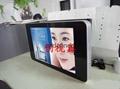 廠家直銷7到108寸液晶廣告機拼接屏 4