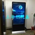 上海65寸落地液晶广告机单机网络版现货供应 2