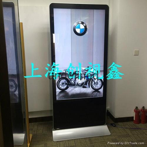 上海65寸落地液晶广告机单机网络版现货供应 3