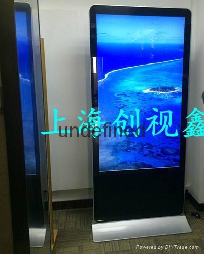 上海65寸落地液晶广告机单机网络版现货供应 5