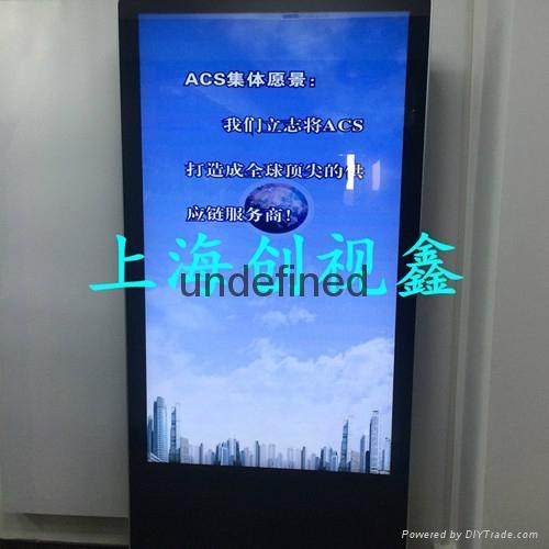 上海65寸落地液晶广告机单机网络版现货供应 1