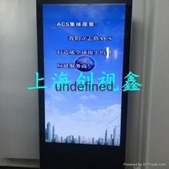 上海65寸落地液晶广告机单机网络版现货供应