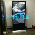 上海65寸落地液晶广告机单机网络版现货供应 4