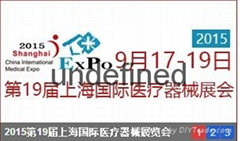 2015 The 19th China (Shanghai) International Medical Equipment Exhibition