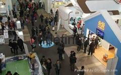 2015 The 19th China (Shanghai) International Health Care & Elderly Service Expo