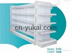 Supermarket Display Gondola Shelf