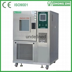 programmable constant high and low alternating testing machine