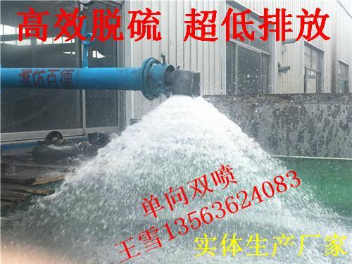 脫硫塔漿液噴霧噴嘴 3