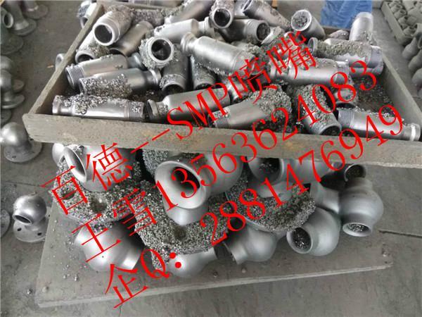 碳化硅SMP噴嘴防堵塞噴頭 3