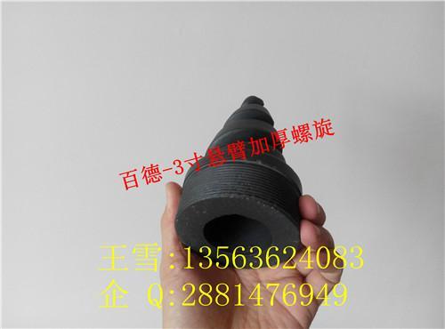 碳化硅螺旋型實心錐噴嘴超大通徑 2