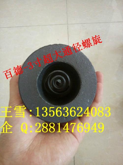 碳化硅螺旋型實心錐噴嘴超大通徑 4
