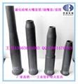 碳化硅燒嘴套 噴火嘴套管 SIC噴槍套 1
