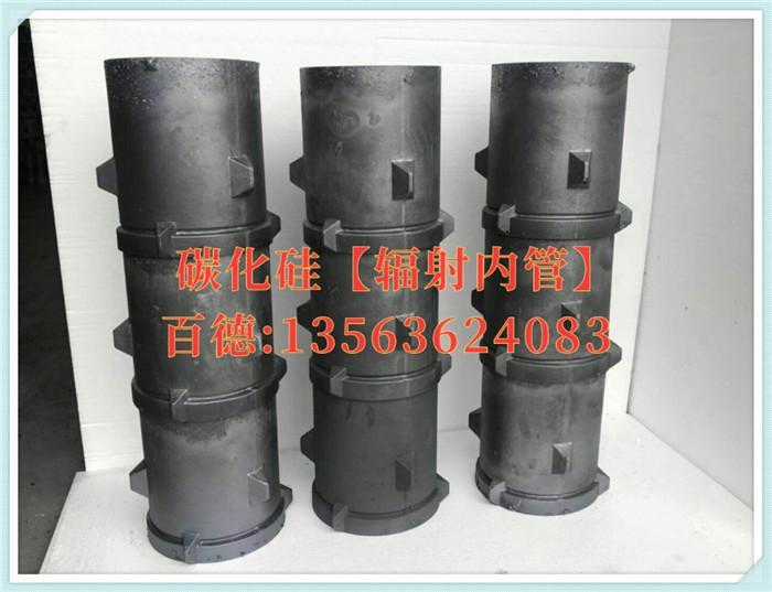 碳化硅輻射管 導焰套 陶瓷輻射內管 3