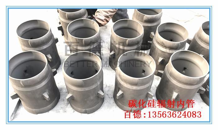 碳化硅輻射管 導焰套 陶瓷輻射內管 4