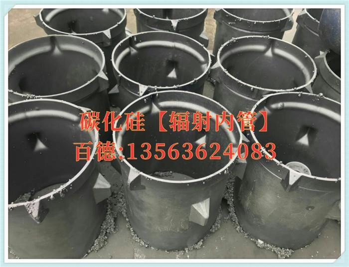 碳化硅輻射管 導焰套 陶瓷輻射內管 5