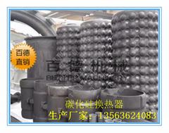 碳化硅陶瓷换热器 耐高温碳化硅