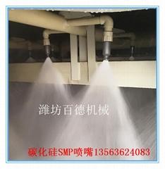 脱硫塔碳化硅SMP喷嘴