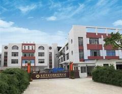 Dongguan Jitian Plastic Machinery CO.,LTD