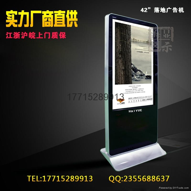 42寸高清液晶立式廣告機 2