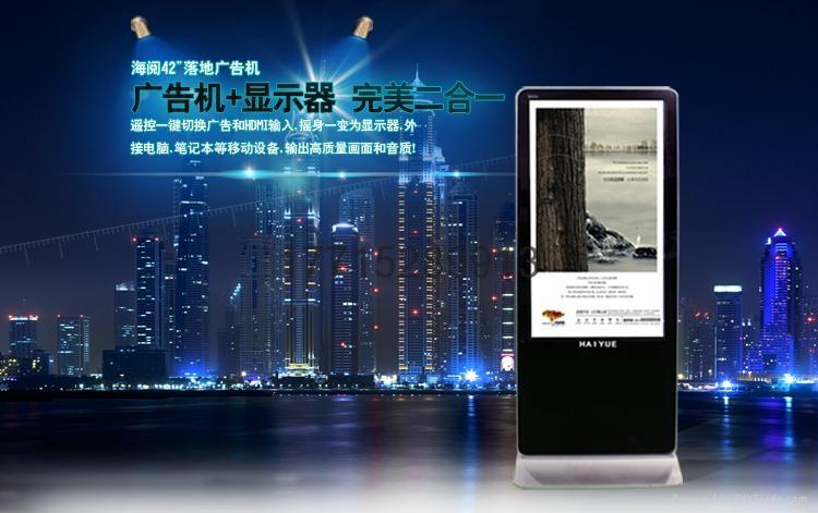 42寸高清液晶立式廣告機 3