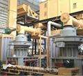 small wood pellet line/wood pellet mill
